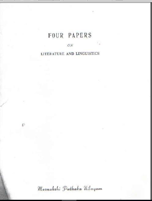P.R. Subramaniam, 'Folklore as the Precursor of Literature'
