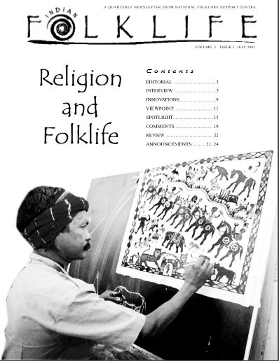 Indian Folklife 2.2: Religion and Folklife