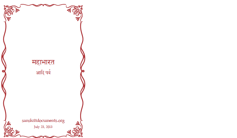 Mahabharata: The Critical Edition (BORI)