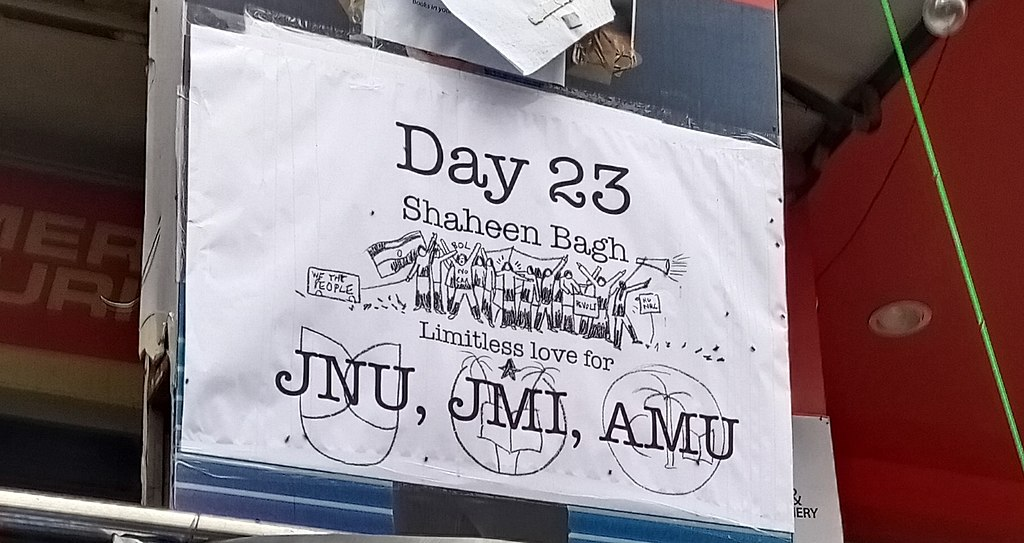 A poster from the 2020 protests against CAA, NRC and NPR, Shaheen Bagh, JNU, Jamia Milia Islamia (Courtesy: DMT/Wikimedia Commons)