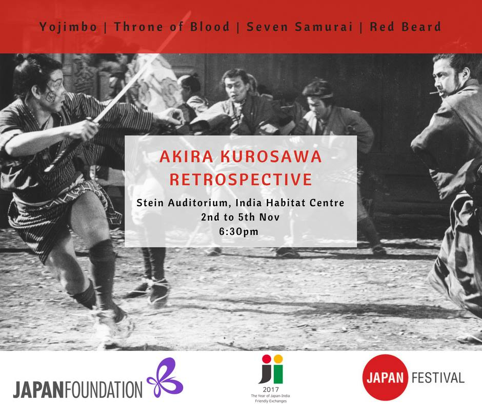 the many different tools akira kurosawa in getting his themes and metaphors across 'seven samurai' analysis: akira kurosawa movie gets better after akira kurosawa's seven samurai is a great similar words mean different things to diff.