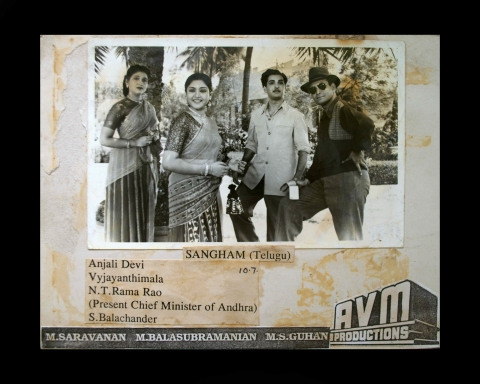 An old poster of a Telugu film produced by AVM Studios (Courtesy: Coleection of N. Ramesh)