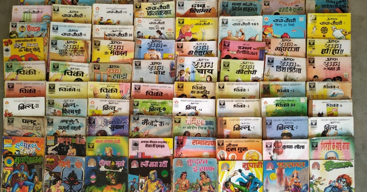 The History of Hindi Comic Books in India | Sahapedia