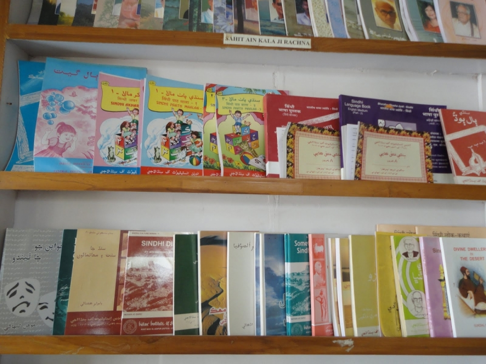 Post-Partition Sindhi Literature in India: A Historical Overview