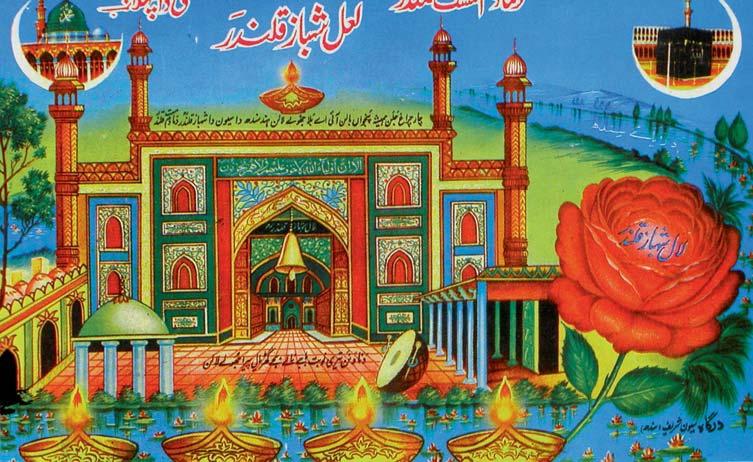 Icons of Love and Devotion   Sahapedia