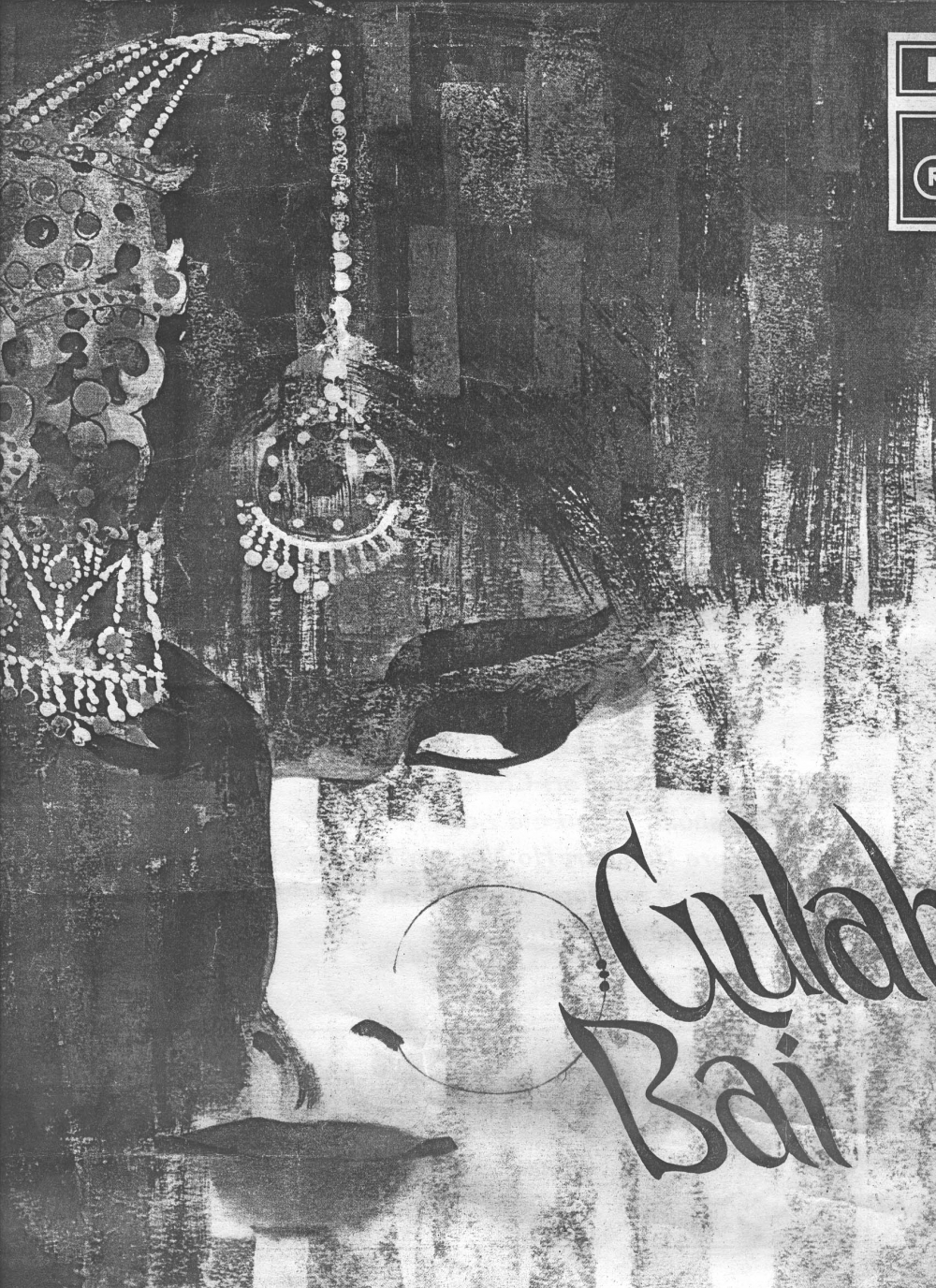 Fig. 1: Cover jacket of Gulab Bai's long-playing record, brought out by the Gramophone Company of India Ltd, part of the EMI group (Courtesy: Deepti Priya Mehrotra)