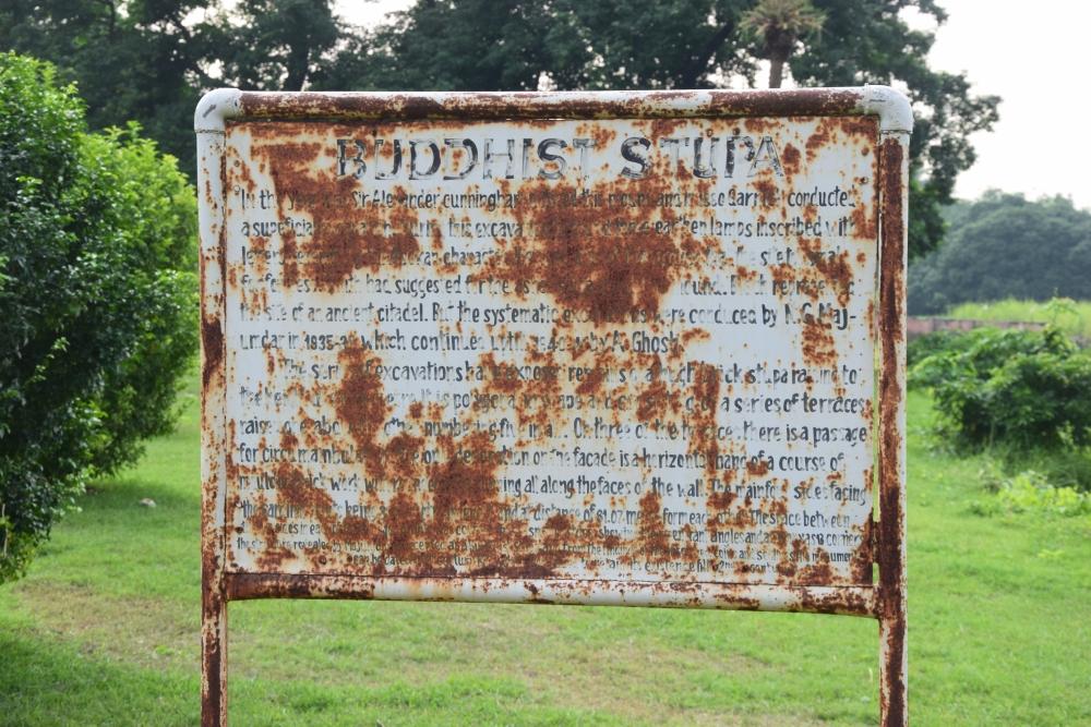 चित्र १. पश्चिमी चम्पारण के लौरिया नंदनगढ़ स्थित बौद्ध स्तूप परिसर में लगे बोर्ड पर लिखी सूचनाएं अब पढ़ने लायक़ नहीं बची हैं (फोटो : अफ़रोज़ आलम साहिल,अक्टूबर, 2019)