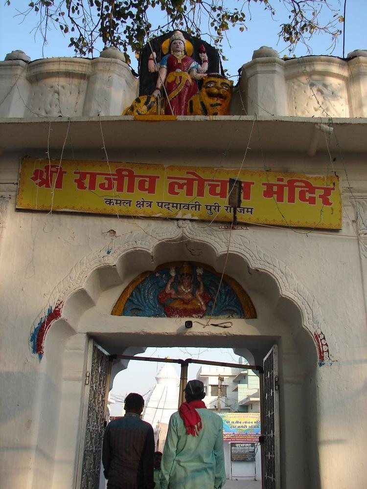 Rajeevlochan temple