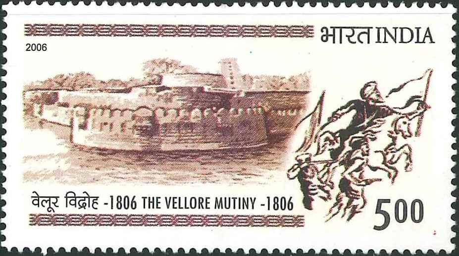 vellore mutiny 1806, vellore mutiny stamp,