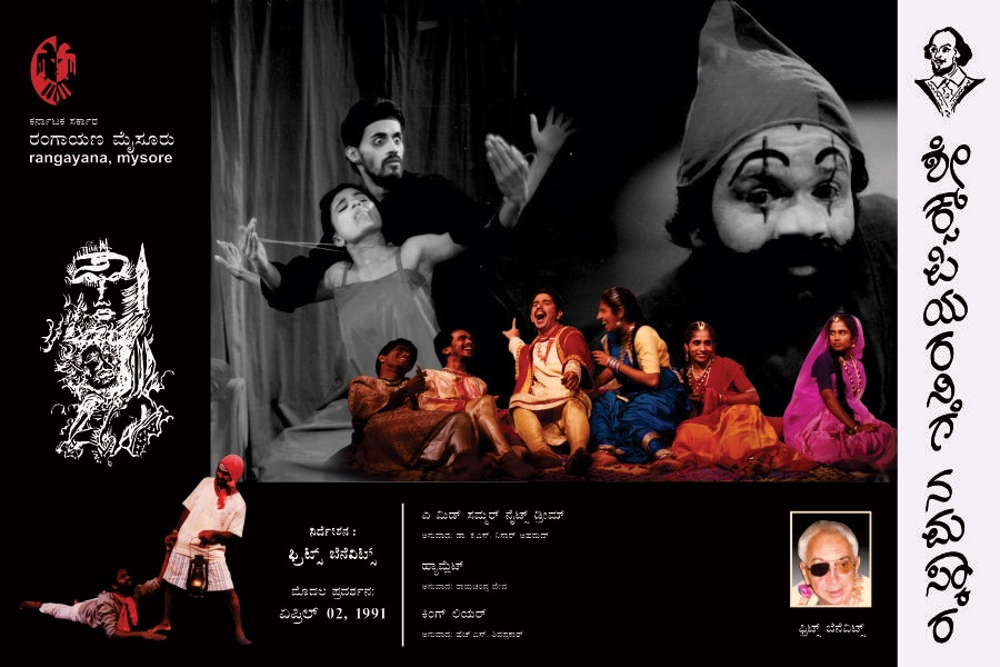Fig. 4. Shakespearege Namaskara (A salute to Shakespeare) directed by Fritz Bennewitz. The presentation included A Midsummer Night's Dream, Hamlet, and King Lear, all plays that the troupe has revisited later with new productions (Courtesy: Rangayana)