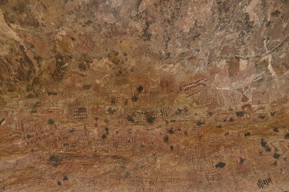 कबरा पहाड़ के शैलचित्र