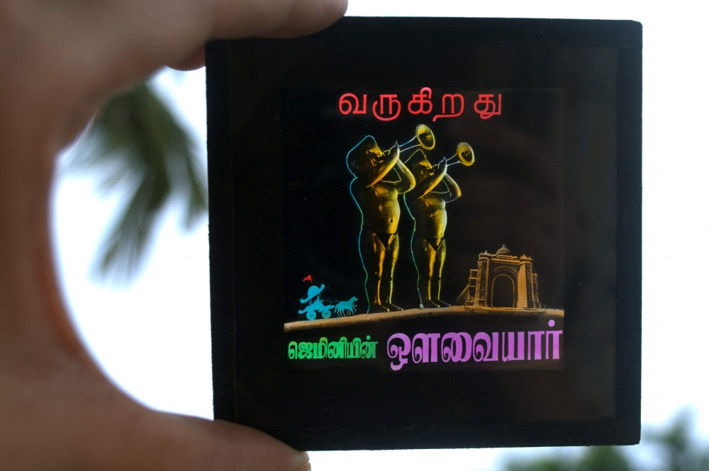Fig. 3: Gemini Studios' logo on a glass-slide. Sourced from N. Ramesh's personal collection