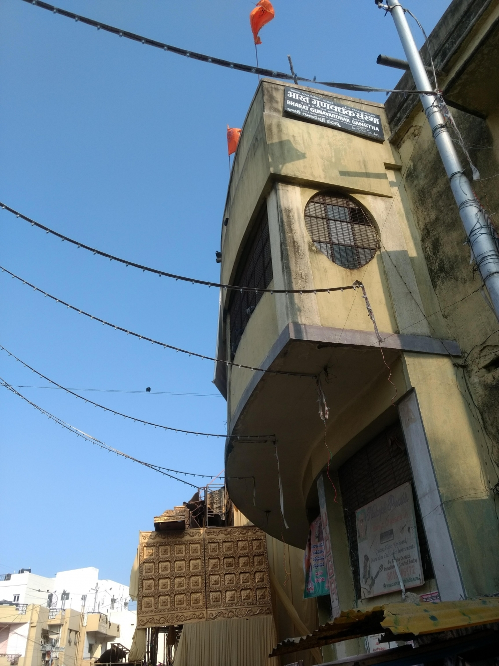 Fig 5.Bharat Gunavardhak Samstha library building, Shalibanda.