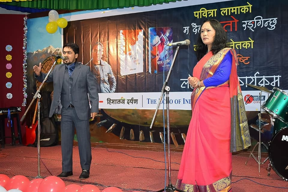 Fig. 5: Pavitra Lama performing with poet Rajiv Biswakarma at the book launch of her second book, Ma Deh Raato Ranginchu, held at Darjeeling Government College, Darjeeling, West Bengal, on October 3, 2019 (Courtesy: Pankaj Lama)