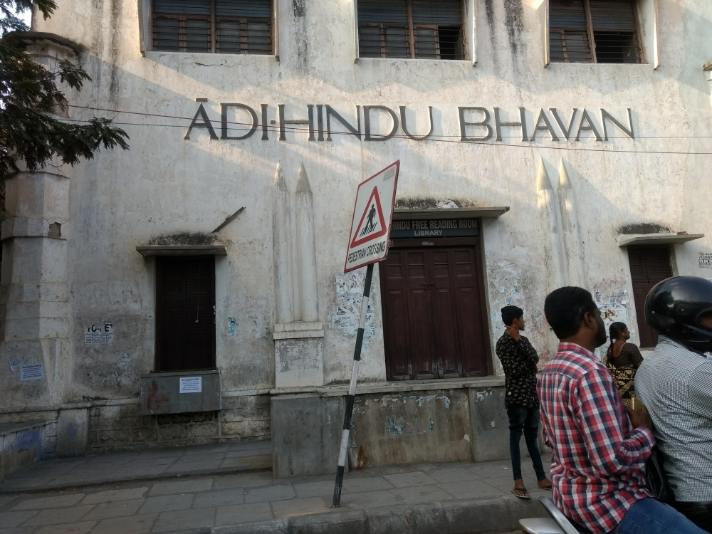 Fig. 6:A street-view of the early twentieth century building of the Adi-Hindu Bhavan showing its library and 'free reading room'. Starting libraries was an essential element of social mobilisation during this time.