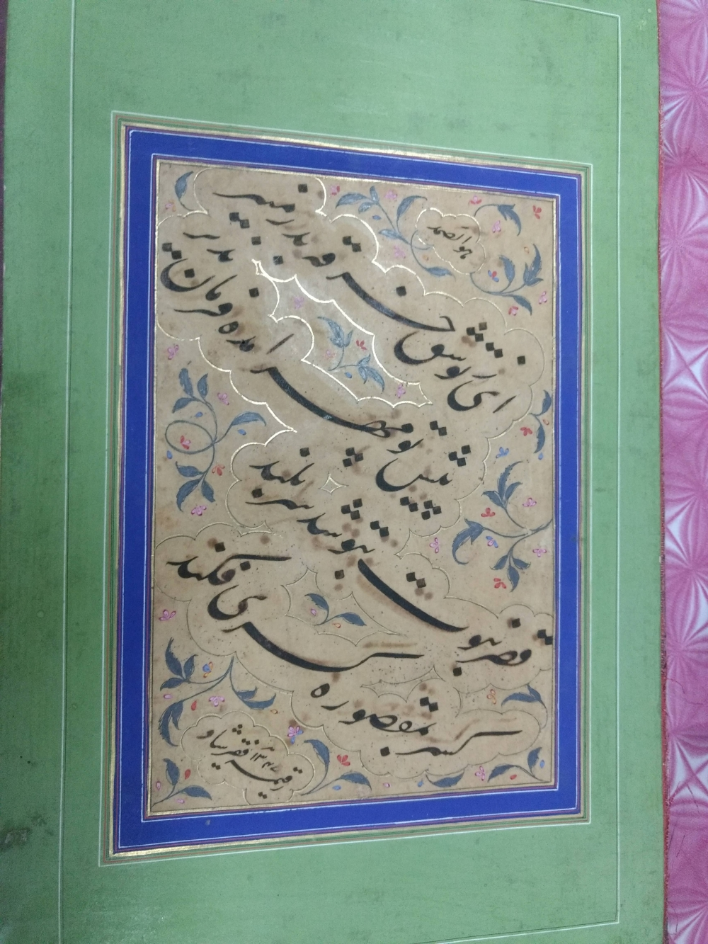 Fig. 8:Persian couplet in praise of the Prophet framed at the BGS Library. The poet signs 'Faqir Shad', the pen-name of Maharaja Kishen Pershad (d. 1940), Prime Minister of Hyderabad between 1902- 1912, and from 1925- 1937. The date is 1347 Fasli, or 1937/38 CE.