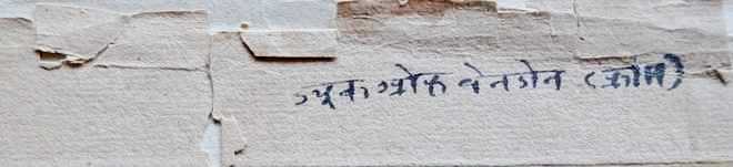 Caption in Devanagari, from the 18th century (Courtesy: The Tribune)