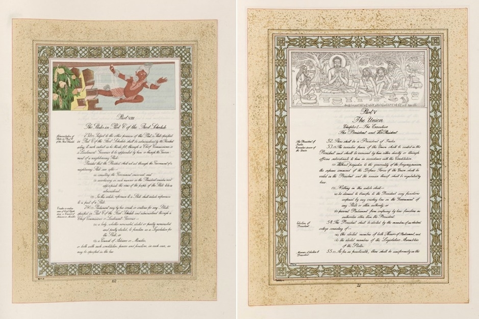Constitution of India, Nandalal Bose, Courtesy: World Digital Library