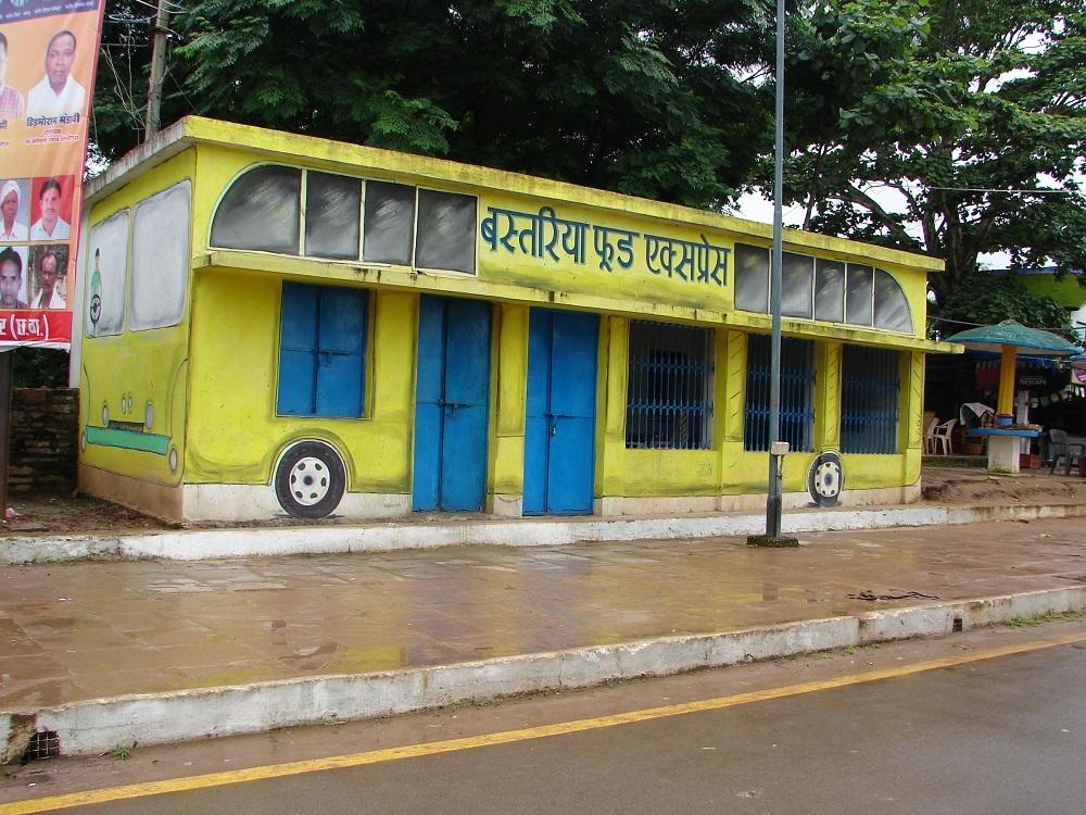 New Establishments around Chitrakote