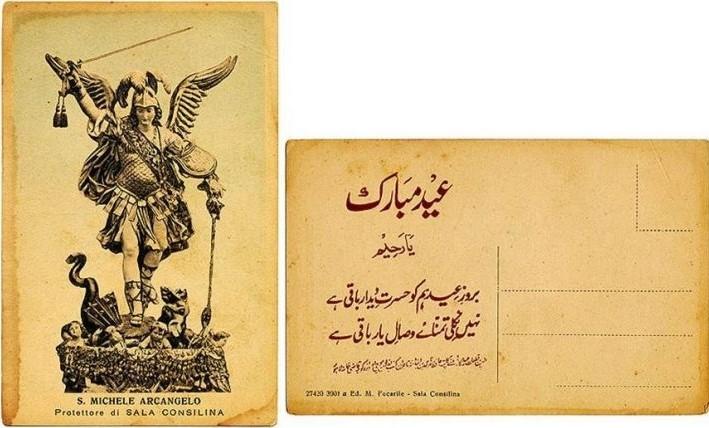 Eid-ul-Fitr, Eid, Postcards, Ramzan