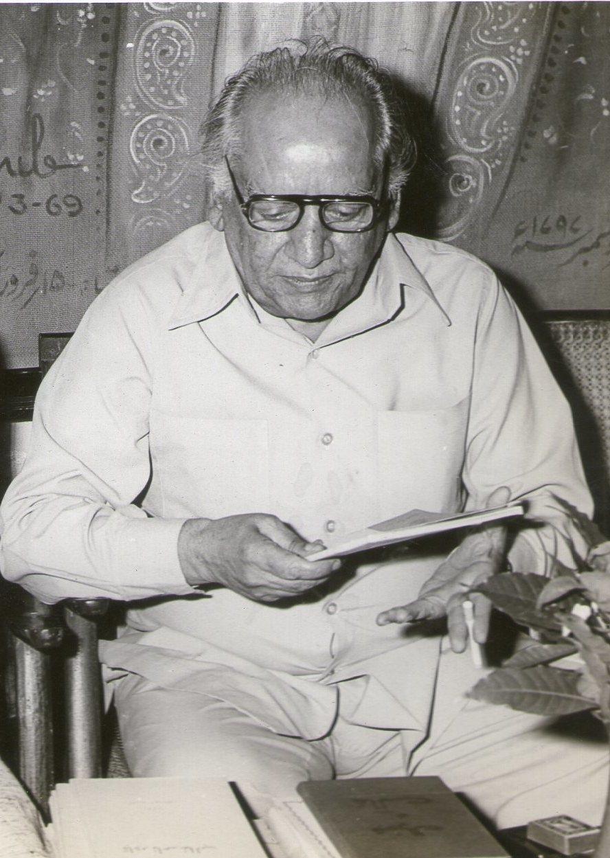 Faiz Ahmed Faiz, Courtesy: Wikimedia Commons