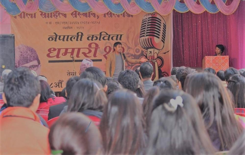 Fig. 2:The stage and the audience at the first Dhamariorganised by theNepali Sahitya Sansthan, Siliguri, West Bengal at Dr. I.B. Thapa N. Vidyalaya School, Pradhan Nagar, Siliguri on December 26, 2015(Courtesy: Basu Thapa Pulani)