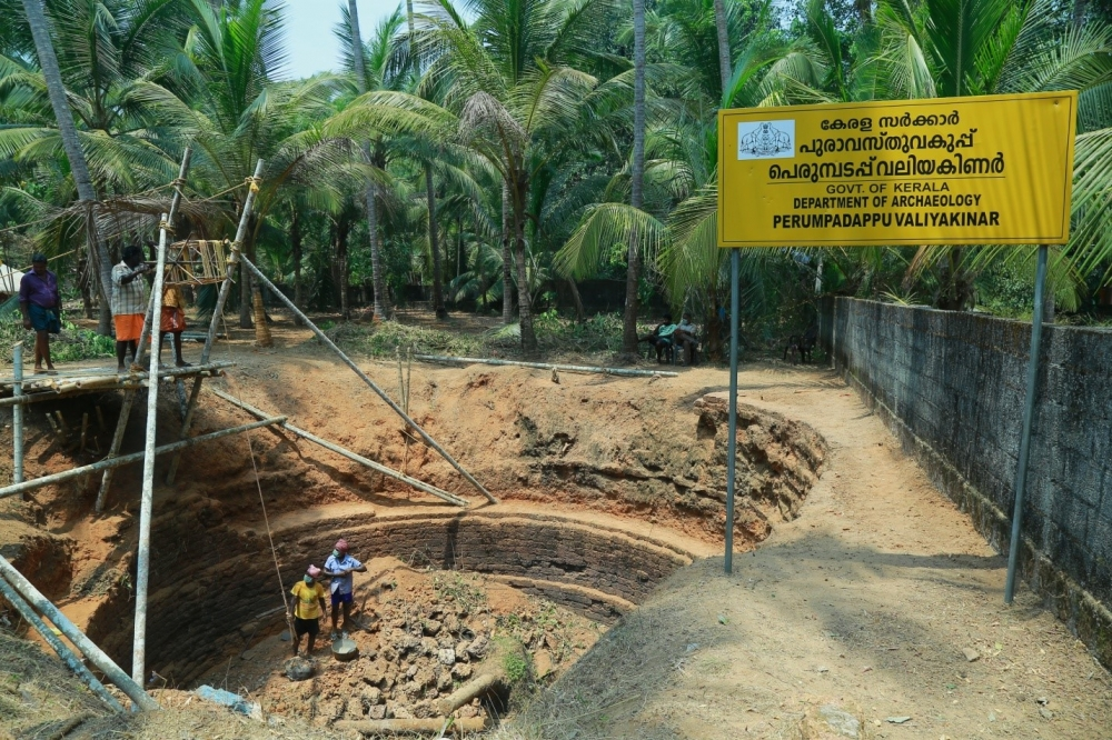 Valiya Kinar (Large Well) at Perumbadapp, Vanneri, Malappuram. Image Courtesy: Sudheer Kailas.