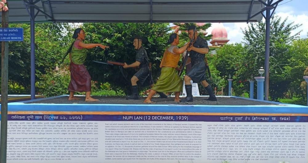 Fig. 3: An artistic installation to commemorate Nupi Lan II at MMRC & Unity Park. (Courtesy: Masaco Ningthoujam)
