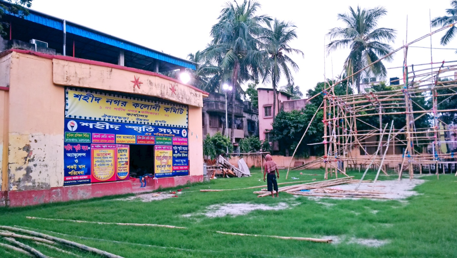 Fig 3: The playground adjacent to the Colony Office, Shahid Nagar Colony. Courtesy: Priyankar Dey