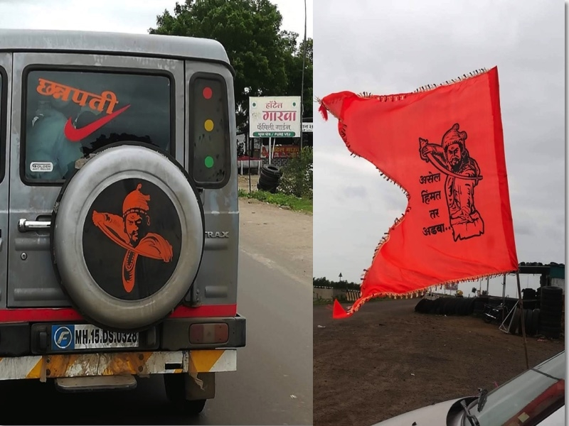 Fig. 5: Car stickers and flags with Shivaji imagery. The words on flag say, 'If you have the guts stop me', with Shivaji pointing a sword at the viewer (Photo courtesy: Aishwarya Walvekar)