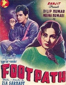 Fig. 5. The wave-like formation of the film poster of 1953 Mina Kumari-starrer Footpath.