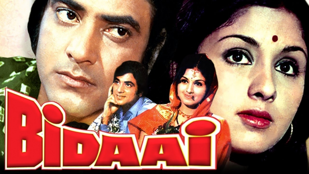 Fig. 7. The title shape of a megaphone in the typographic design of the poster of the 1974 film Bidaai