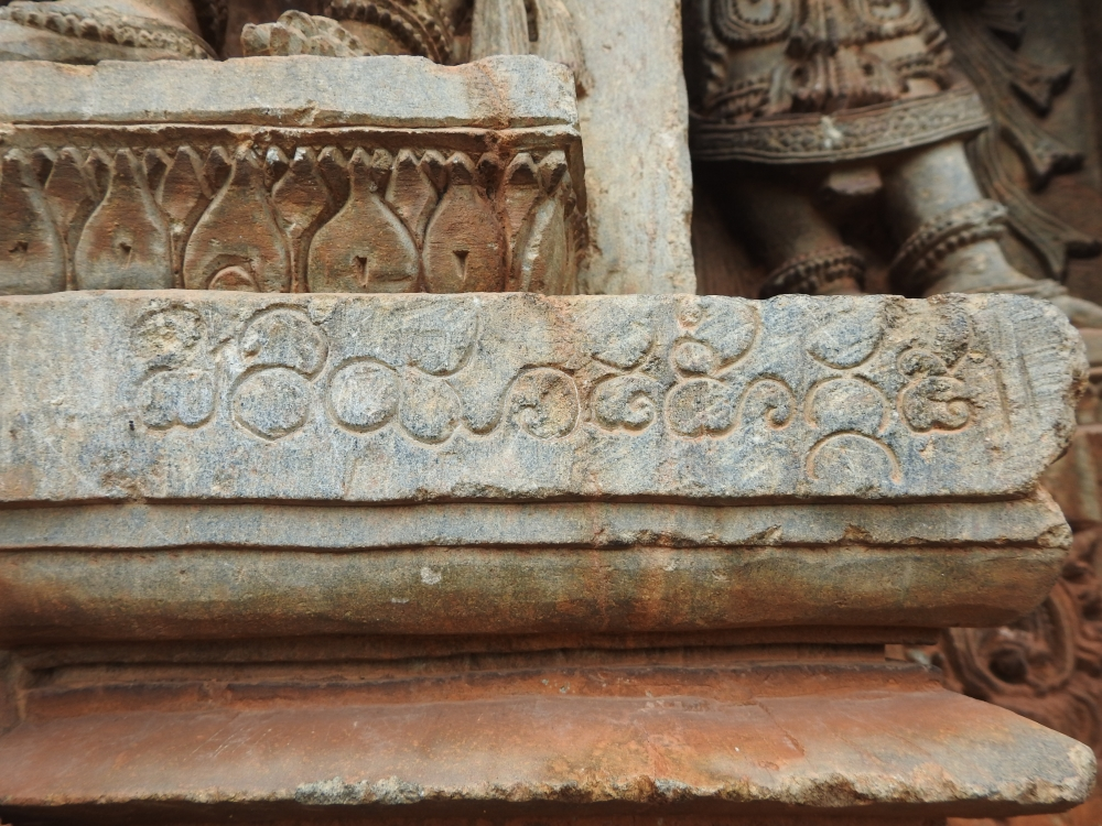 Fig. 1: Sculptor Periyanda Heggade's signature written in Halekannada script on the pedestals of images on the outer walls of the temple. There are three signatures in the temple which belong to Periyanda Heggade (Courtesy: Poorva Arun Salvi)