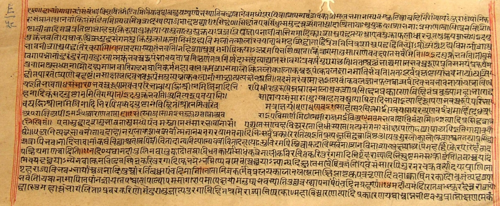 Fig. 1: This is the sixteenth foliage of a manuscript of Bhava Bhavana, a work dealing with the question of rebirth as per Jain tradition. The language of the manuscript is Sanskrit, but the original was composed in Prakrit by Maladhari Hemachandra Suri in 531 verses