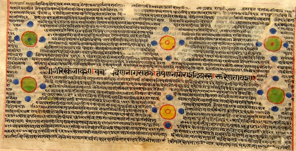 Fig. 2: An untitled manuscript in Prakrit language dealing with the subject of cosmology. It is in the handwriting of the Jain Acharya, Atmaramji Maharaj and written around 1863