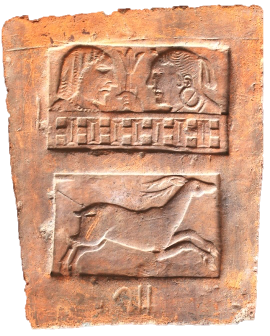 Fig. 3. Terracotta tile, Harwan (Courtesy: SPS Museum, Srinagar)