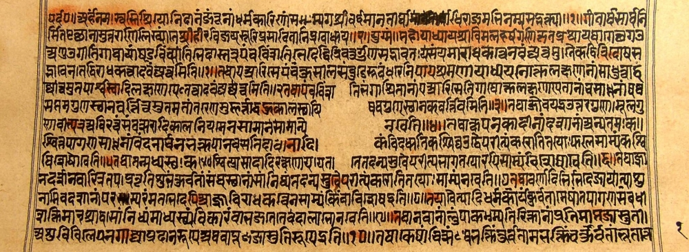Fig. 3: The thirty-fourth foliage of a manuscript titled Prashnottara Samucchaya (a collection of questions and answers). The illustration on the manuscript copy is characteristic of Jain manuscripts written around the eighteenth and nineteenth centuries
