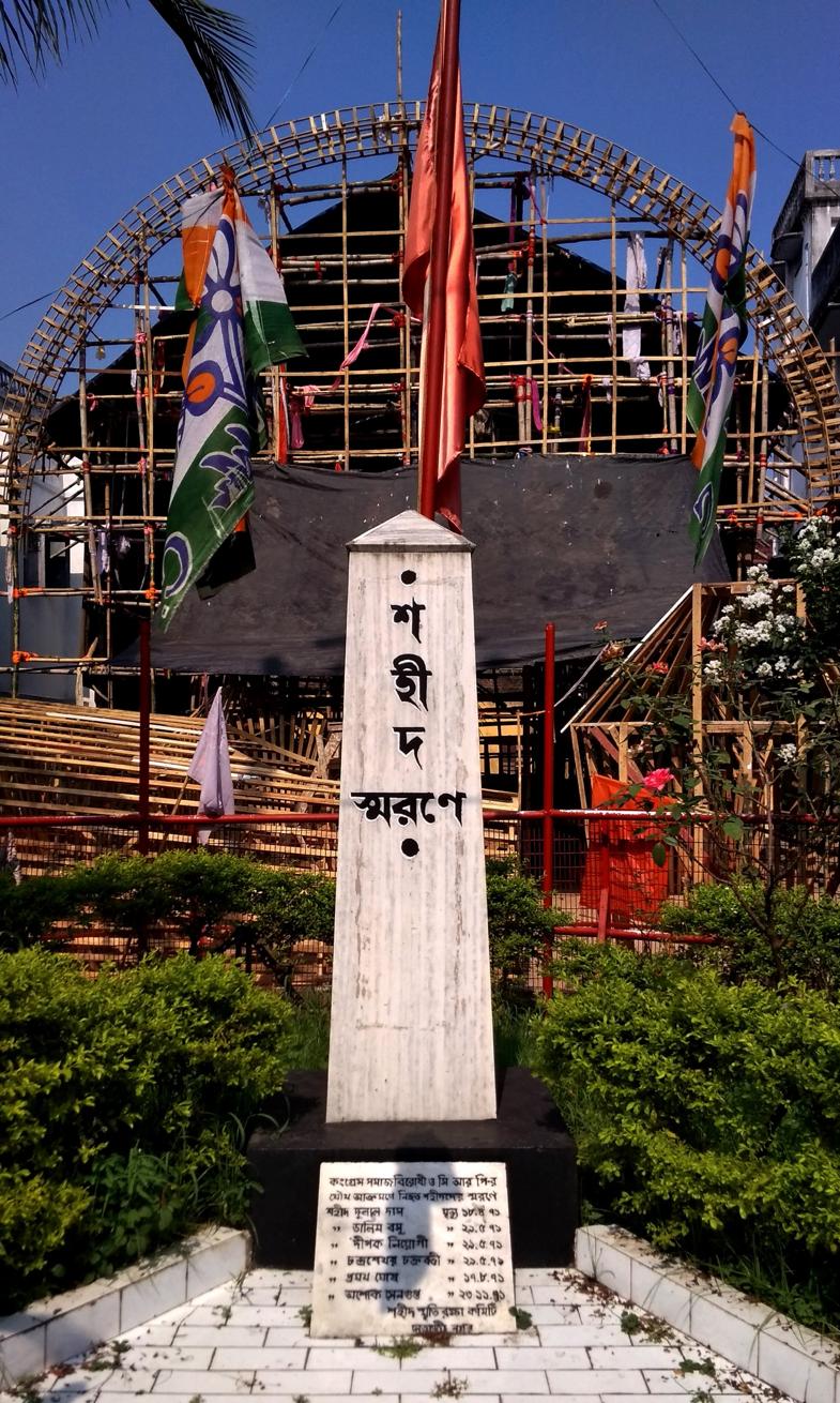 Fig. 6: Netajinagar Colony: A martyr column dedicated to the memories of six men who were killed in 1971 by 'Congress anti-social elements' and CRPF.Courtesy: Anwesha Sengupta.