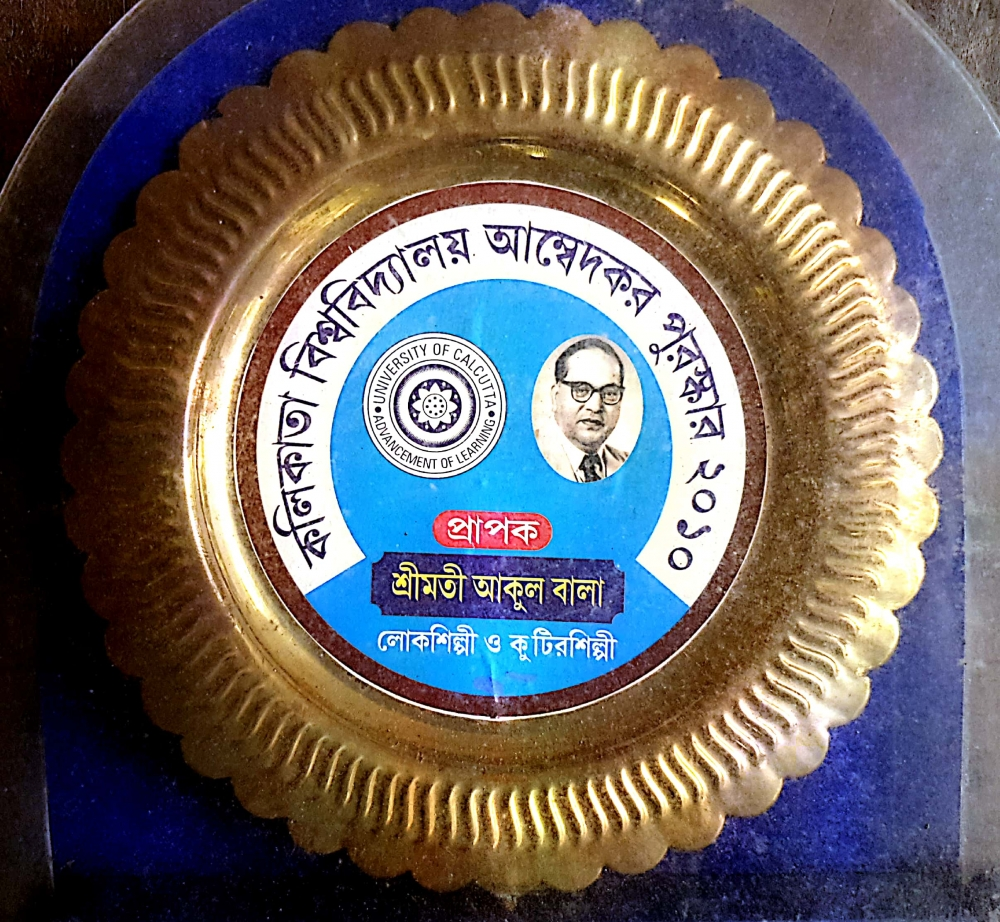Fig. 5: Akulbala Sarkar has been the recipient of several awards and state-level recognition. She has received the Ambedkar Award by the University of Calcutta in 2010 for her contribution to the field of folk drama and preserving the culture of Dakshin Dinajpur