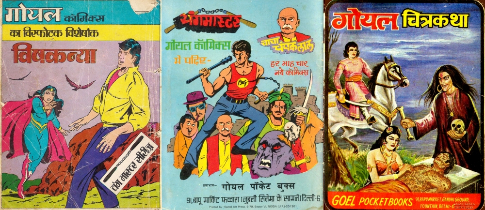 Fig.4.Founded by Om Prakash Goyal and published by Goyal Pocket Books, Goyal Comics was a short-lived publishing house that published around 150 comic books. Some of its initial issues were copies of Neelam Chitrakatha and its last issues were published in the name of Roshni Chitrakatha. Youngmaster and Chacha Champaklal were its most popular characters. (Courtesy: Rahul Kumar)