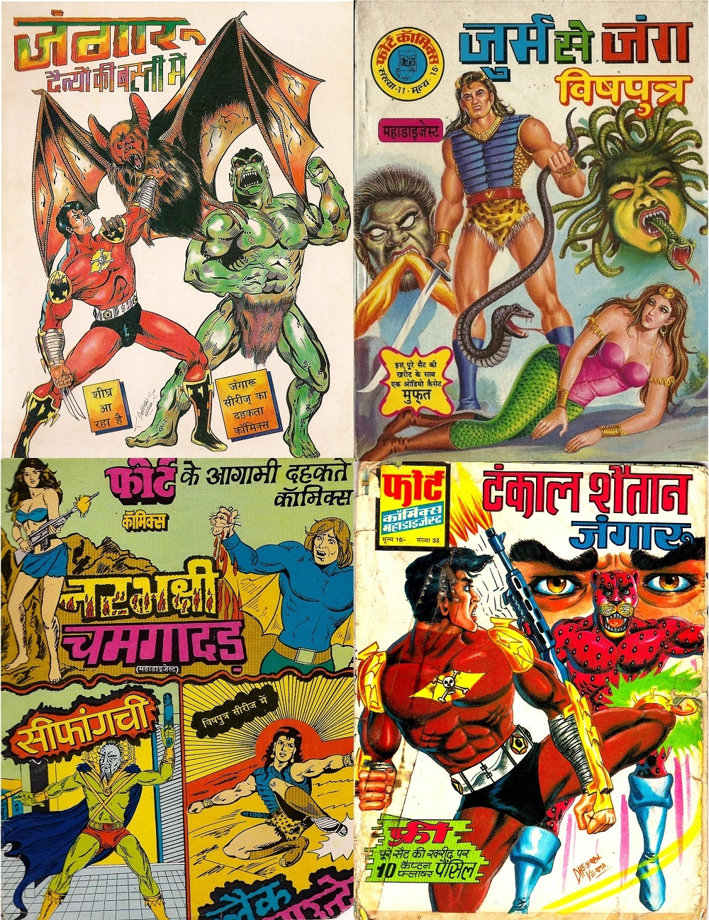 A Brief History of Hindi Comics in India: Amar Chitra Katha