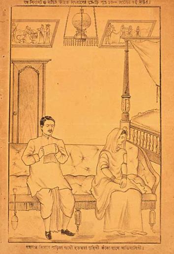 Figure1.Gahanar Hisab Poriya Swami Hatabhabmba, Grihini Phanka Mone Abhimanini, Banganibashi, Kartik 5, 1300 Bengali year (1893) (Husband thunderstruck at the cost of jewellery while wife is still recalcitrant and upset) (Courtesy: CSSS archives in Jadunath Bhavan, Kolkata)