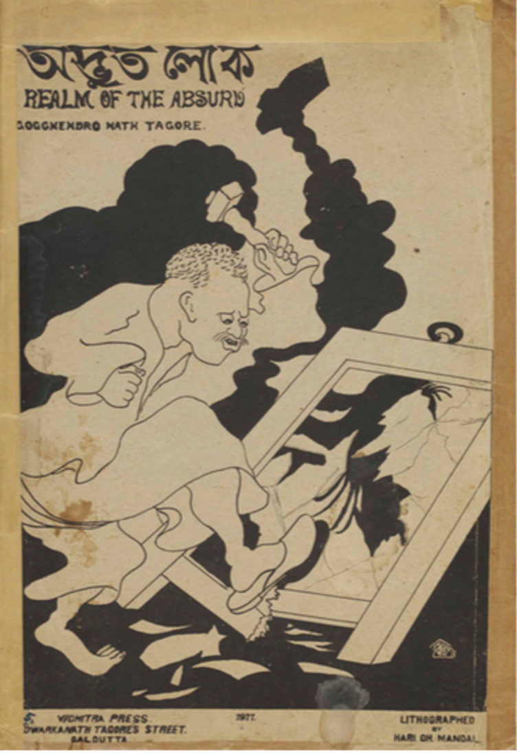 Fig2: Cover of Advut Lok published by Gaganendranath Tagore (Courtesy: Sanjukta Sunderason,'Arts of Contradiction: Gaganendranath Tagore and the Caricatural Aesthetic of Colonial India')