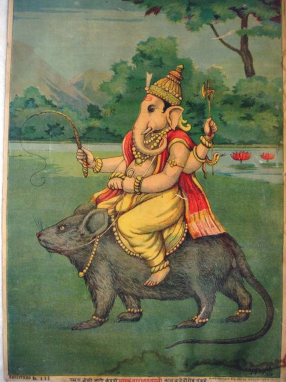Ganesh on his vahana, a mouse or rat; bazaar art, 1910, Courtesy: Wikimedia Commons