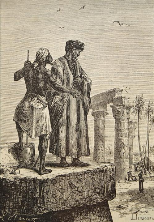 Handmade oil painting reproduction of Ibn Battuta in Egypt by Hippolyte Leon Benett from a book by Jules Verne 1878, Courtesy: Wikimedia Commons