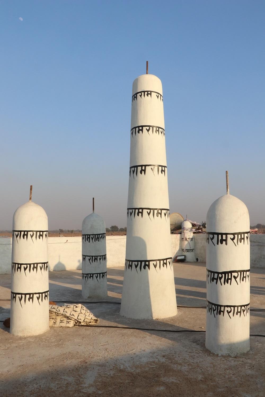 The Jayeth Khamb.