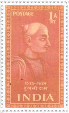 Tulsidas, Indian stamp, Indian poetry