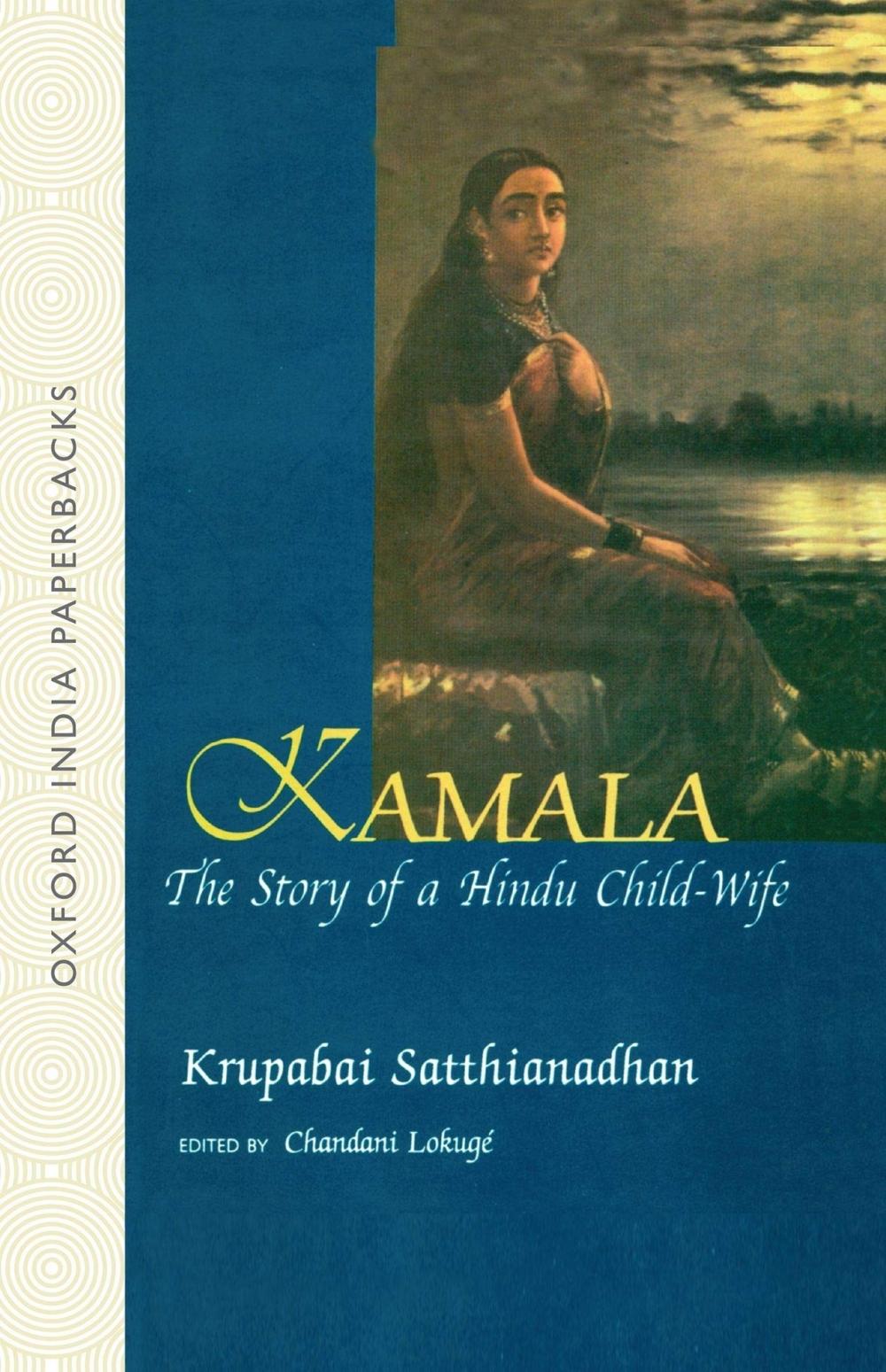 Krupabai Satthianadhan, first female indian author in english, Kamala, Photo: Amazon