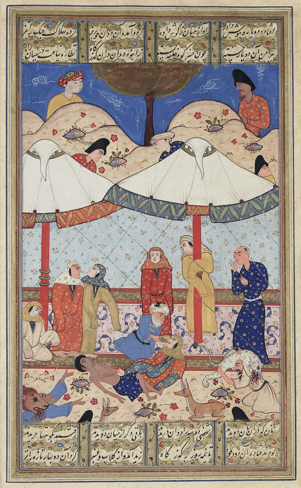 A miniature of Nizami's narrative poem. Layla and Majnun, Courtesy: Library of Congress/Wikimedia Commons