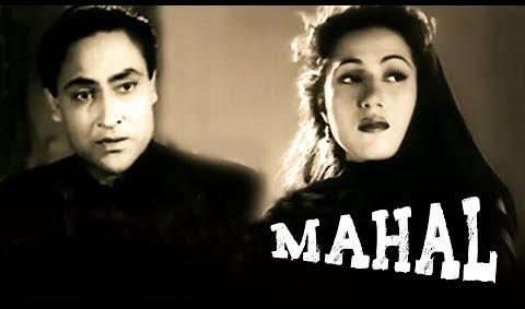 Mahal movie, Khemchand Prakash